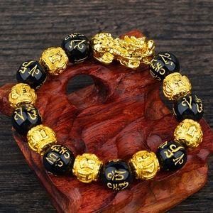 Feng Shui Good Luck bracelet
